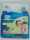 SFE disposable Baby Diaper