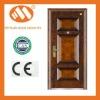 steel security door M9-150