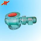 impeller coal feeder