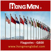 Aluminum alloy flag pole