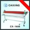 1600mm manual cold roll laminator