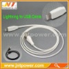 USB Power Cable For iphone 5