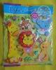Kid wall sticker/kids wall sticker