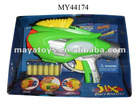 EVA Soft Bullet Gun with light,Shoot Game with light,Outdoor Toys with light
