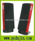PC Speaker S1001R
