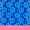 Blue Nylon LaceFabric