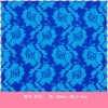 Blue Nylon LaceFabric