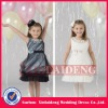 FGD007 wholesale cheap tull round neck latest flower girl dresses