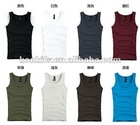 unisex plain color tank top wholesale/with your logo embroidery