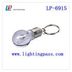 LP-6915 Bulb Shape keychain led light