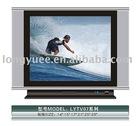 14'' 21'' inch CRT TV