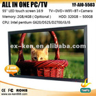 "2012 newest !!! 55~70"" all in one pc & desktop pc (YF-AIO-5503)"