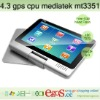 Fashion Design 4.3 inch 360 Degree Rotation Car GPS CPU Mediatek mt3351 With Free 4GB Nand Flash