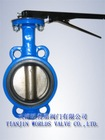 cast iron wafer butterfly valve