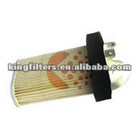 best quality hf 111145 air filter cartridge