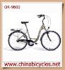Aluminum City Bike (OK-9600)
