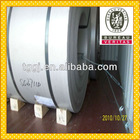 stainless steel coil SS410