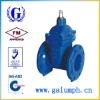 GGG50 PN16 flange gate valve