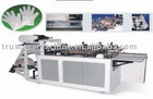 SX_DFJ-500 Automatic Disposable Plastic Glove Making Machine