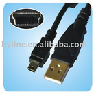 Digital Camera Cable for CANON U5