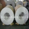 Aluminum Coil 6063 used in building