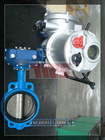 "1.5""~24"" PNI0/16 Electric Industry Butterfly Valve"