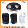 Cold winter bedroom electirc heater fan (HT-7010)
