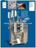 automatic liquid pouch packing machine,Small Pouch Packaging Machine ,small pouch liquid packing machin/Telephone 86 15239520540