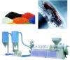plastic hot cutting granulator