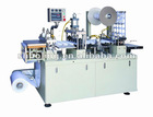 SD420 Automatic Cup Lids Making Machine