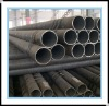 310S The Stainless Steel Seamless Pipe
