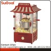 2012 new design popcorn maker