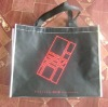 non woven eco friendly bag
