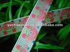 "3/8"" 5 Colors Printed Narrow Grosgrain Ribbon"