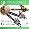 new 52cc machine gasoline chainsaw 5200 chainsaw/CE approval/wood cutting machine