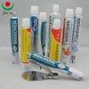 Aluminum collapsible pharmaceutical tube