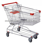 Asia style chrome plated shopping trolley