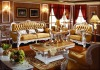 Factory Offer Leather Luxury Sofa Set with Marble Tea Tables W312S#