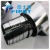 titanium coils/titanium strips Gr.1 ASTM B265