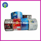 Top Hot printed label and sticker for beauty and body products packing