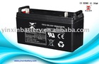 lead acid rechargeable battery 12V