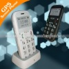 SOS senior mobile_GS503