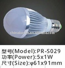 5W LED LIGHT BULB