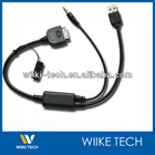 BMW Radio Cable with IPod Adapter