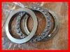 Made in China low price thrust ball bearing