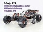 1/5 scale E-Baja 5B/RC CAR Brushless Motor with 150A ESC 8000mAh Li-Fe Battery 2.4G RTR