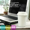 Coffee Cup style Mini USB air humidifier