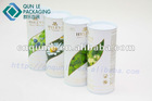 wholesale paper tea cans