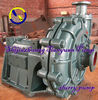 150ZGB horizontal multistage mining pump
