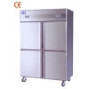 TT-BC150B CE Certificated Refrigerated storage cabinet